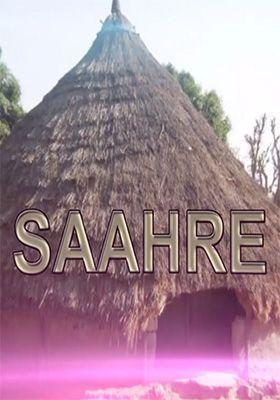 Saahre