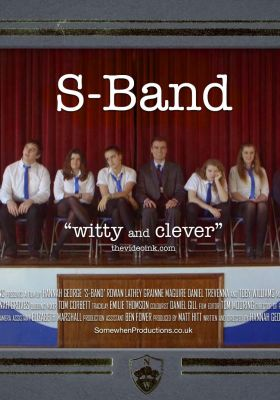 S-Band Trailer