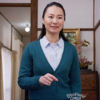 Risa Yamauchi