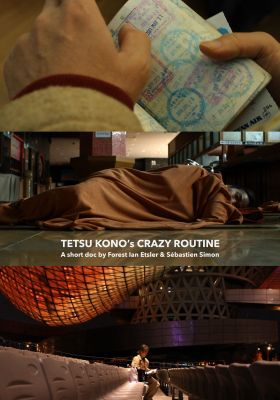 Tetsu Kono's Crazy Routine