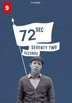 72 Seconds