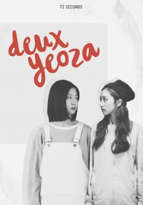 Deux Yeoza